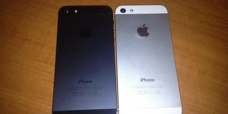 Accesorii iPhone 5