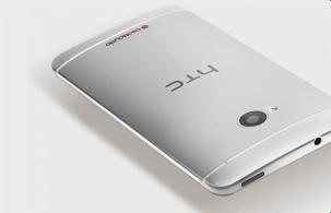 HTC One spate