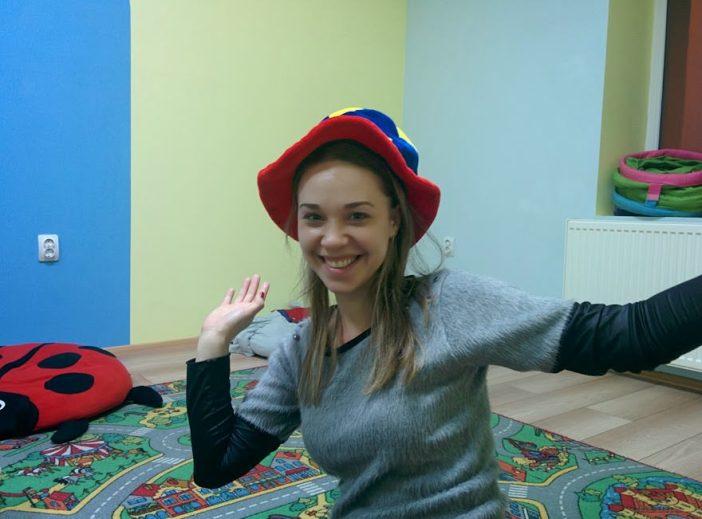 Irina te iubesc