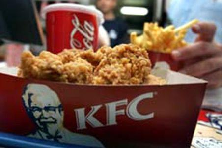 Rau de la KFC