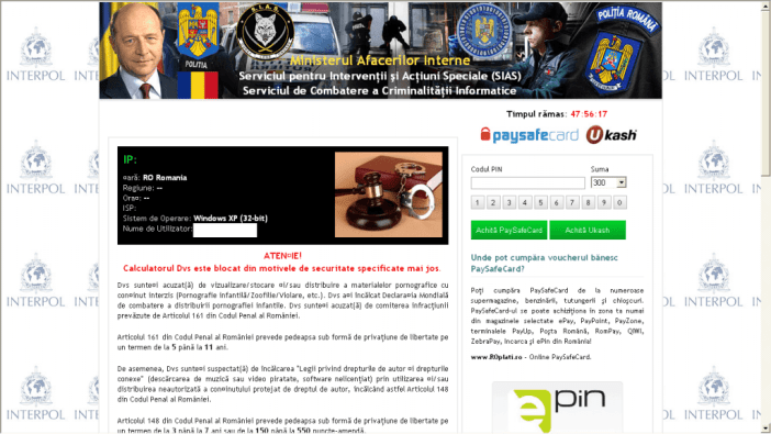 Politia Romana Virus