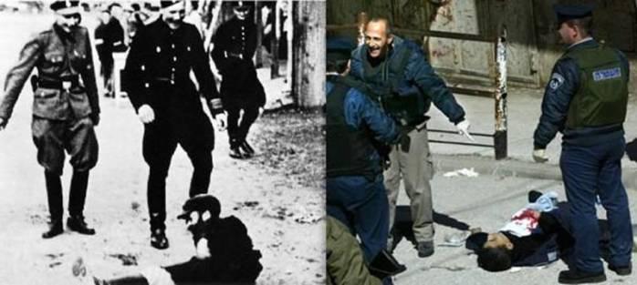 Germania 1940 vs Israel 2014 20