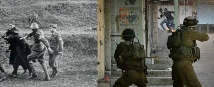 Germania 1940 vs Israel 2014 21