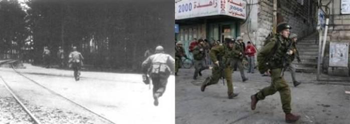 Germania 1940 vs Israel 2014 22