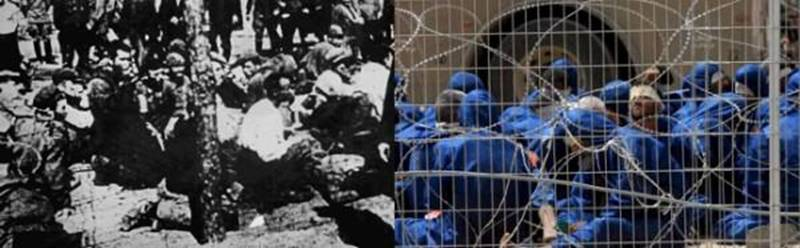 Germania 1940 vs Israel 2014 4