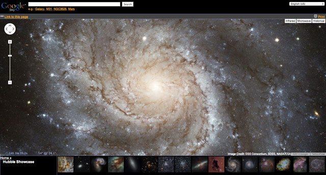 google-sky