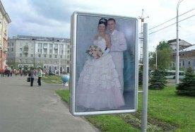 photoshop-russia-photos