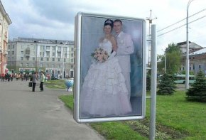 photoshop-russia-photos