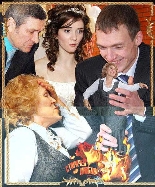 russian-wedding-family