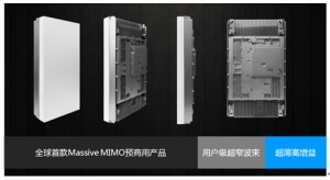 Huawei_MassiveMIMO_ANT