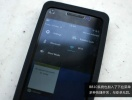 blackberry-10-bara-notificari
