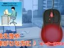 mouse-ushotm04-p02