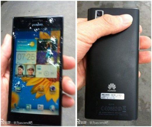 Huawei Ascend P2 4.7 inch Full HD JellyBean (2)
