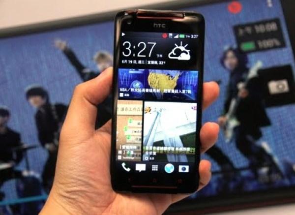HTC Butterfly S
