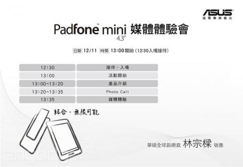 PadFone Mini