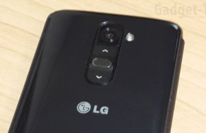 LG G3 specificatii