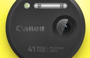 tehnologia optica canon