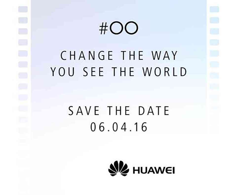 huawei-event2016