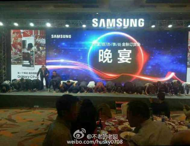 Directorii Samsung China