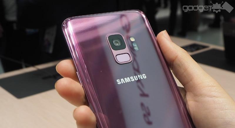 camera telefonului Galaxy S9
