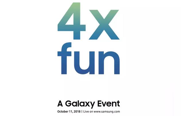 lansarea unui nou gadget Galaxy