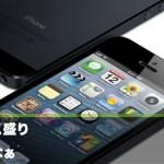 """ドコモはiPhoneを出さないのか? 石川温氏「ドコモもアップルも""""殿様""""で、基本的には相いれない組み合わせです」"""