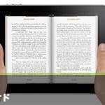 電子書籍>>>>>>>>>>>>>>>>紙媒体