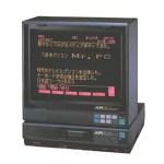 【朗報】 NEC PC-6601SR 税込み64,800円で販売中! FDDやキーボード付属の動作品