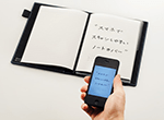 普通のノートをスマホで撮影、スキャナのように取り込める「ノートカバー」