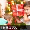 息子のクリスマスに3DS。LLがいいでしょうか?