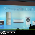 【悲報】日本のスマート家電、概念が先行し普及に遅れも
