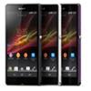 【速報】 ソニーが新製品「Xperia Z」を発表