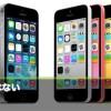 iPhoneって他のスマホと比べて何が凄いの?