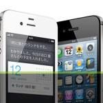 【速報】SoftBank iPhone4Sが再入荷