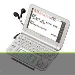 シャープ、マギー司郎の手品動画を観られる電子辞書を発売 3万5千円