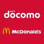 ドコモ、マックと業務提携 割引やポイント付与