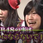 【被害者37万人】「前田敦子を嫌いになっても、AKBのことは嫌いにならないで」詐欺で116億円 逮捕