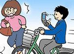 【茨城】 自転車に乗りながら「携帯」 ←罰金5万円 7月施行