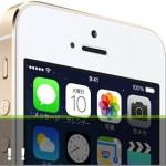 【速報】iPhone5sの入荷台数ワロタwwwwwwwwwwwwwwww