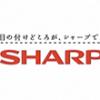 【経営戦略】シャープ、サムスンとの提携を取締役会で決定