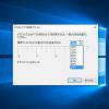 【超悲報】Windows10でカスタムの拡大率500%にしたら