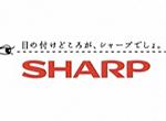 【電気機器】シャープ赤字、5000億円に拡大か