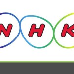 【4Kは時期が悪い】NHK、8Kスーパーハイビジョンの地上波長距離伝送に成功