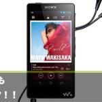 新型Walkman F886キタ━━━━━━━(゚∀゚)━━━━━━━!!
