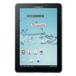 ドコモがiPad mini、Nexus7、Kindle Fire HDキラーの「GALAXY Tab 7.7 Plus」を発売