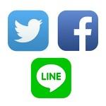 twitter、Facebook、LINE、全部やってないやつwwww