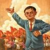 中国アリババ「ネット通販」1日で取引額が1兆円超え