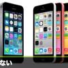 iPhoneが人気なのって日本だけだけど、ガラパゴスすぎじゃね?