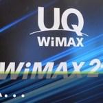 ソフトバンク傘下のWCPが「WiMAX 2+」サービス差し止めを総務省に要求