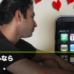 5.7インチ の iPhone BIG キタ━━━━━━━━━━━━━(゚∀゚)━━━━━━━━━━━━━━!!
